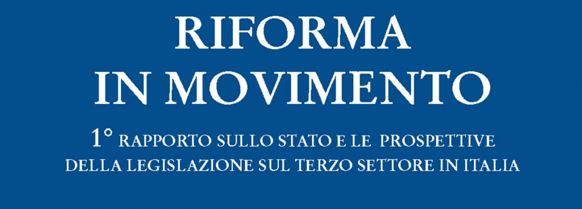 Terzjus Report 2021, il primo Rapporto sulla legislazione del Terzo settore